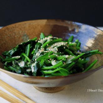 Gomaae Spinach Salad Recipe