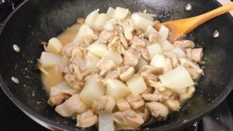 Season with coconut aminos and yuzu sauce